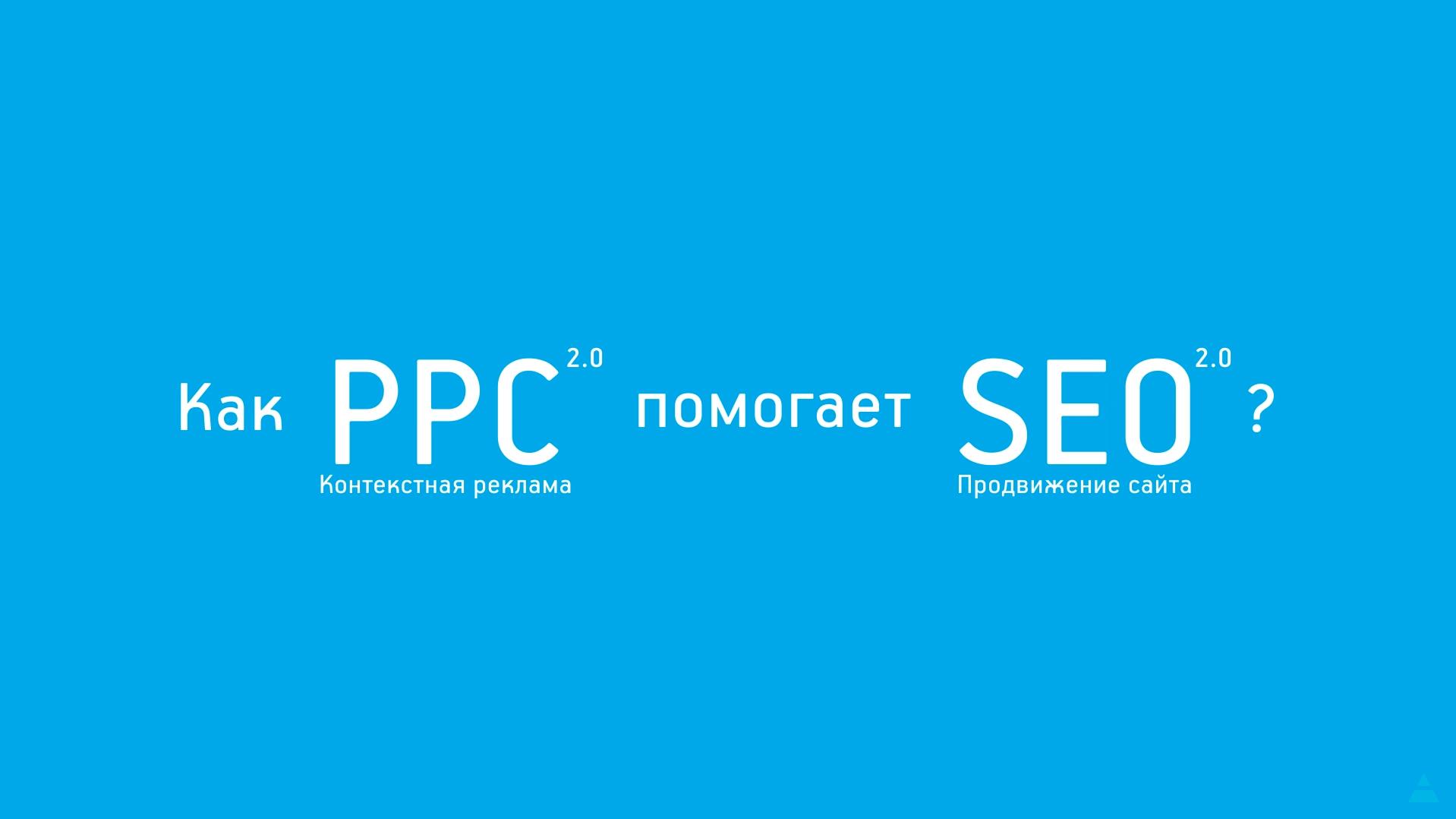 Работа в москве контекстная реклама без опыта работы
